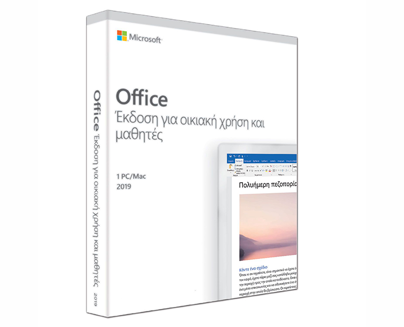 Microsoft Office Home & Student Greek 2019 (Word+Ex+PP) Key