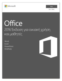 Microsoft Office Home & Student Greek 2016 (Word+Ex+PP) MAC