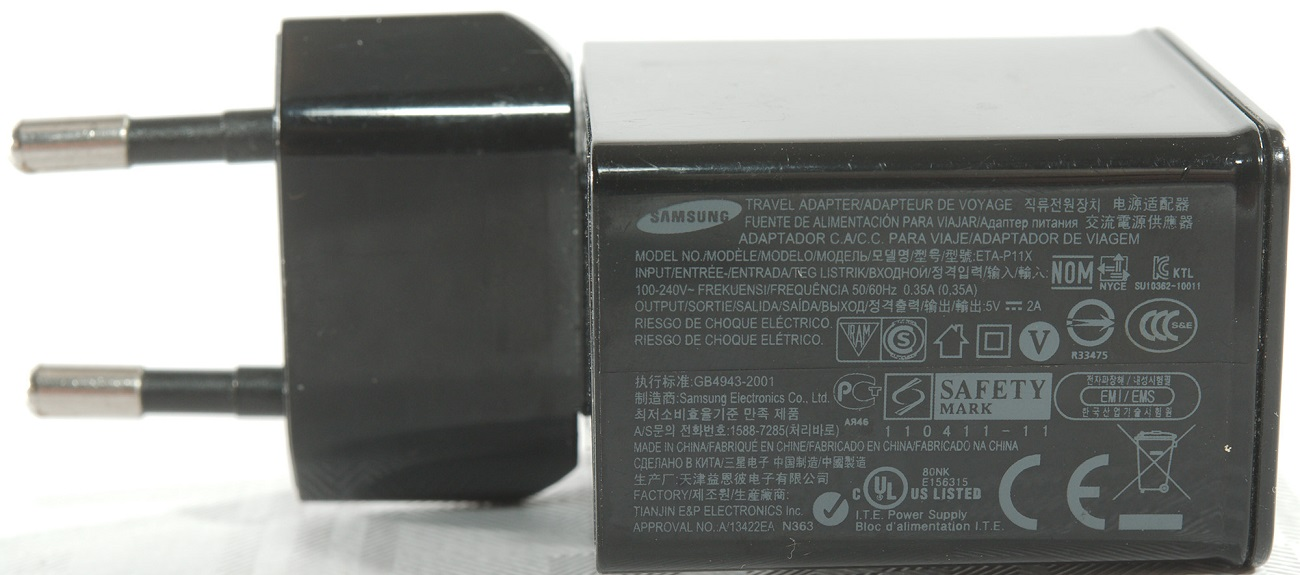 Τροφοδοτικό Samsung Travel Adapter DC 5V 2A  GB4943-2001