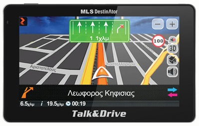 MLS Destinator Talk & Drive 510 GPS με Ελλάδα-Κύπρο
